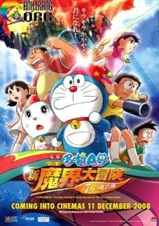 Đôrêmon: Nobita Lạc Vào Xứ Quỷ