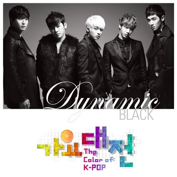 [Single] Lee Joon, Kikwang, Hoya, Jinwoon, L.Joe - 2012 SBS Gayo Daejun The Color Of K-Pop - Dynamic Black