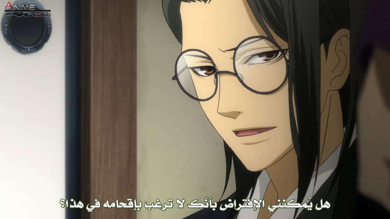 [Anime Passion] يقدم الحلقة الثالثة من الأنمي Hakuouki Reimeiroku hakuouki14.png
