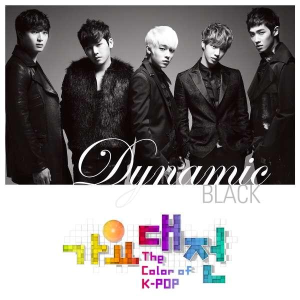 [Single] Lee Joon, Kikwang, Hoya, Jinwoon, L.Joe - 2012 SBS Gayo Daejun The Color Of K-Pop - Dynamic Black